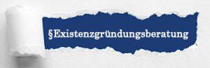 Anwaltskanzlei Puschmann Existenzgründungsberatung